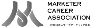 マーケターキャリア協会(MCA)