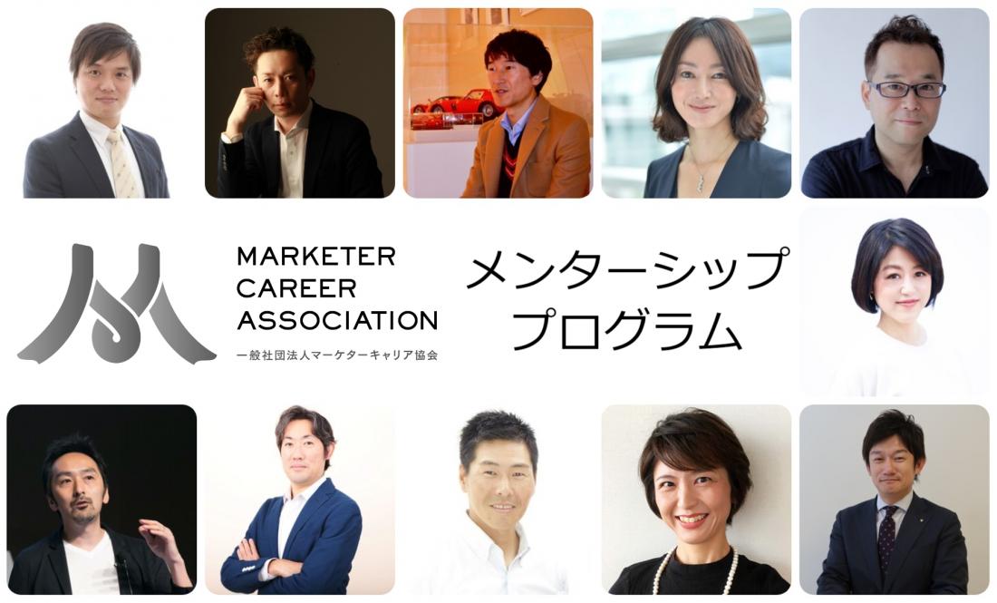 MCA3大プロジェクト発表会開催のお知らせ